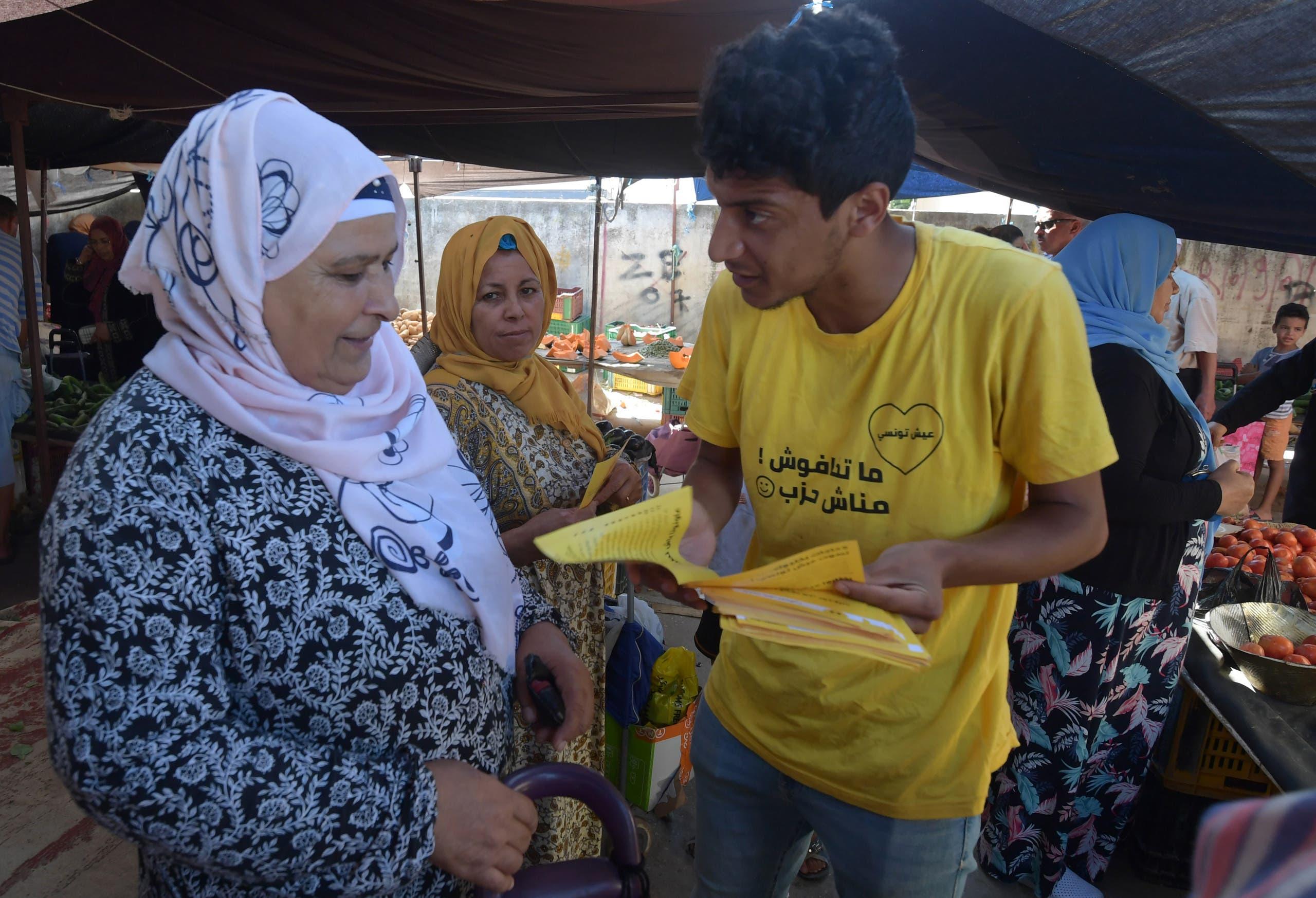 تعبيرية من أسواق تونس