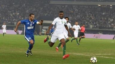 المنتخب السعودي يواجه الكويتي في ديربي الخليج