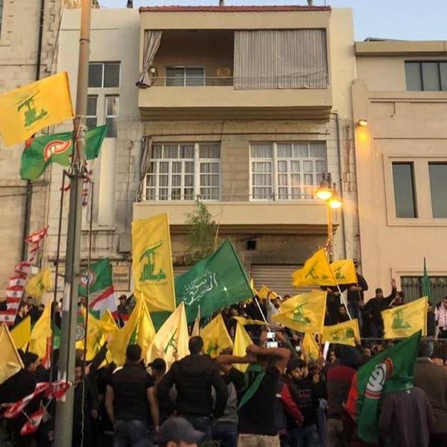 إصابات إثر إطلاق مناصري حزب الله النار على محتجين في بعلبك