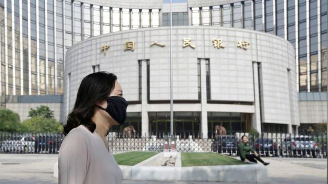 المركزي الصيني