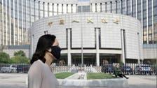 البنك المركزي: الصين ستربط بين سوقي السندات لديها