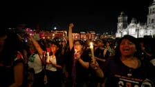 UN launches campaign against gender violence targeting rape