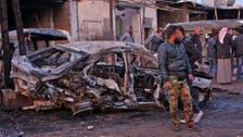 شام میں ترکی کے زیر قبضہ علاقے میں کار بم دھماکا ، 17 افراد ہلاک