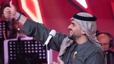 حفل مميز لحسين الجسمي بالرياض.. بثه الحضور على مواقع التواصل