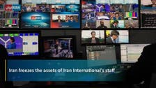 Iran freezes assets of media channel for its protest coverage