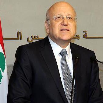 ميقاتي للعربية: هناك عراقيل كبيرة تواجه تشكيل الحكومة في لبنان