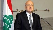شورای امنیت: دولت لبنان باید فورا اصلاحات انجام دهد