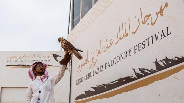 هذا موعد النسخة الثانية لمهرجان الملك عبدالعزيز للصقور