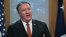 Important breakthrough made in US talks with Taliban: Pompeo