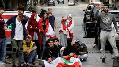 لبنان.. إصابة عسكريين إثر مواجهات بالحجارة مع معتصمين