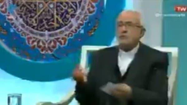 باحث إيراني: يجب قطع أصابع اليد والقدم للمحتجين