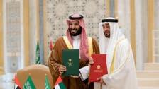 سعودی عرب اور امارات کے درمیان 7 تزویراتی اقدامات کی تفصیلات