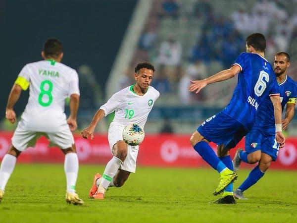 الأخضر يخسر أمام الكويت في كأس الخليج