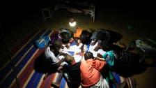 Saudi Arabia to lend Sudan $130 mln to support health, education sectors