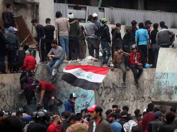 """الداخلية العراقية: أوامر باعتقال """"مثيري الشغب"""" في التظاهرات"""