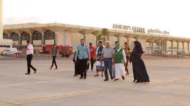 الحركة تعود إلى مطار عدن.. والحكومة تفتتح معركة الاقتصاد