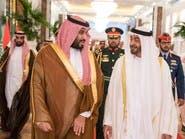 محمد بن سلمان في الإمارات.. توقيع 4 مذكرات تفاهم و7 مبادرات استراتيجية