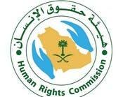 """""""حقوق الإنسان"""" تتابع قضية طفل رفض والده الاعتراف به"""