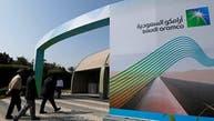 بلومبرغ: أرامكو تنوي تسعير أسهمها عند 32 ريالا للسهم