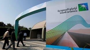 3 بنوك سعودية استفادت من تمويل اكتتاب أرامكو