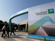 وزير المالية يتحدث للعربية عن إيرادات نفط السعودية بعد طرح أرامكو