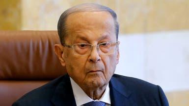 لبنان.. تأجيل استشارات تكليف رئيس وزراء حتى 16 ديسمبر