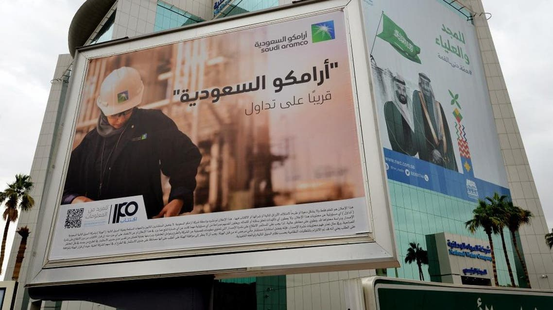 A billboard displaying an advert for Aramco pictured in the Saudi capital Riyadh credit afp