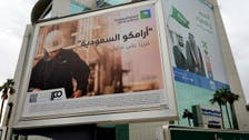 Saudi Aramco set to begin trading on Saudi Stock Exchange