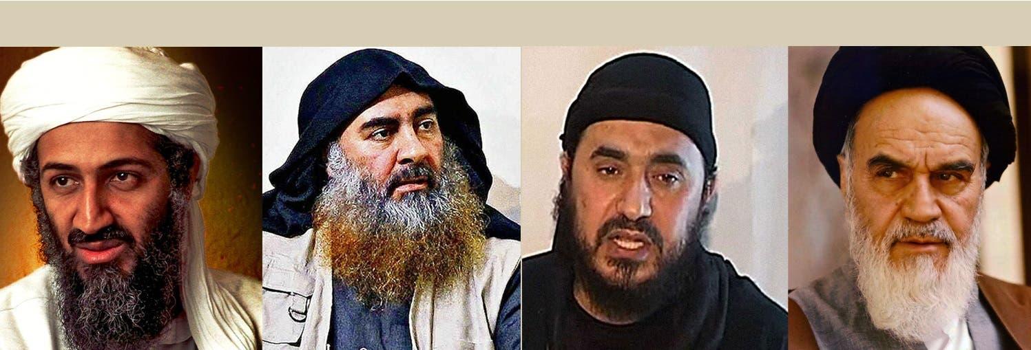 الخميني والزرقاوي والبغدادي وبن لادن