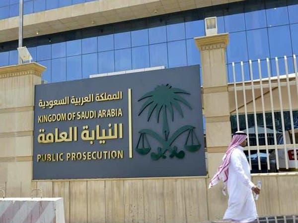 النيابة السعودية: القبض على مروج شائعات كورونا.. عقوبات مشددة