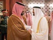 محمد بن سلمان: العلاقات مع الإمارات مبنية على أسس راسخة