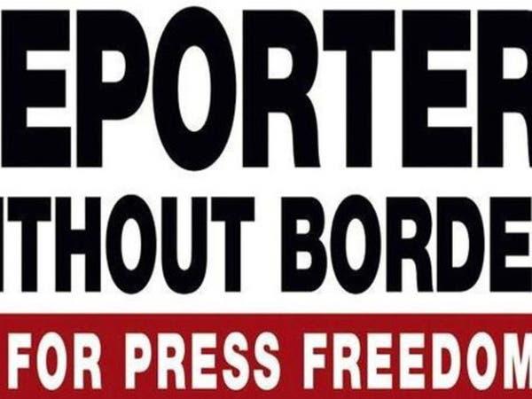 """مراسلون بلا حدود"": سفیر إیران في لندن یهدد الصحافیین"