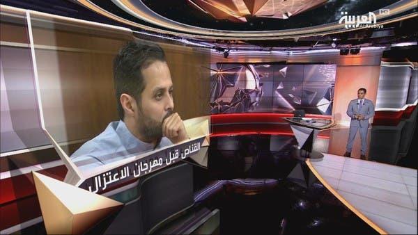 في المرمى   حلقة خاصة مع ياسر القحطاني قبل اعتزاله