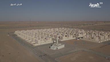 السعودية.. تسليم نحو 21 ألف قطعة أرض في مختلف المناطق