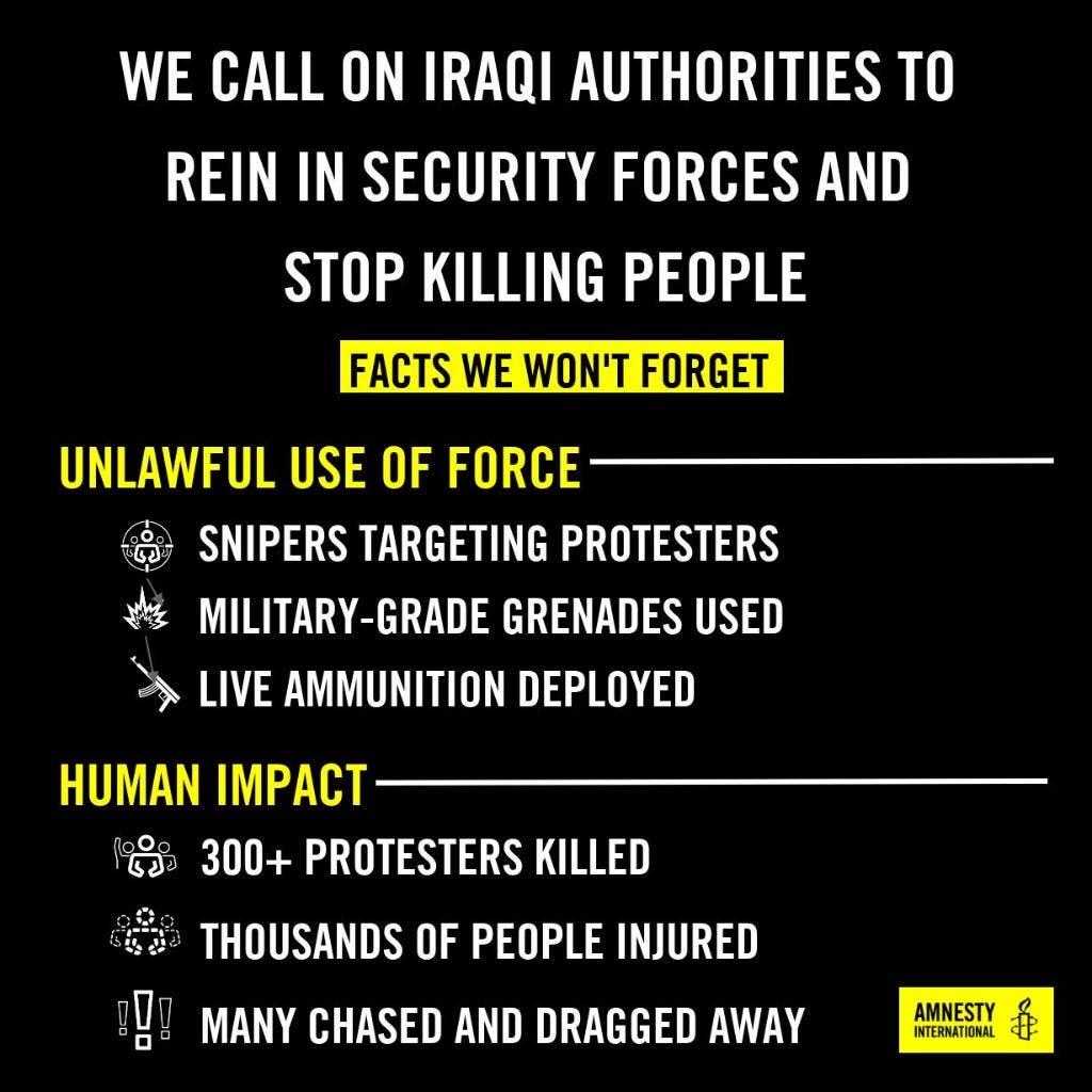 منشور منظمة العفو الدولية حول العراق