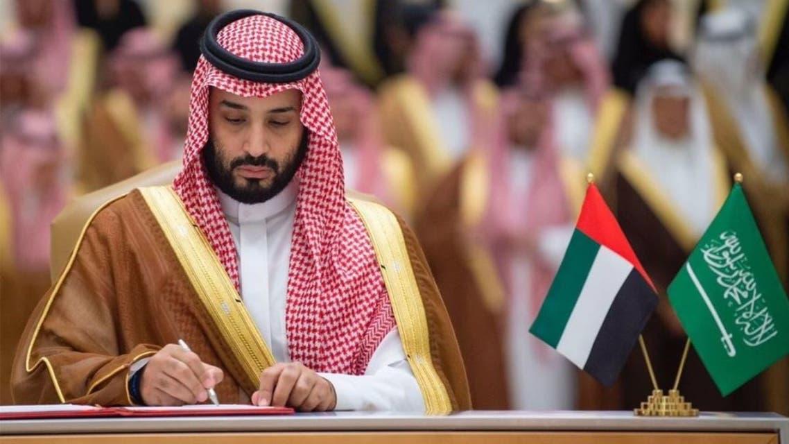 الأمير محمد بن سلمان خلال توقيع مذكرات التفاهم