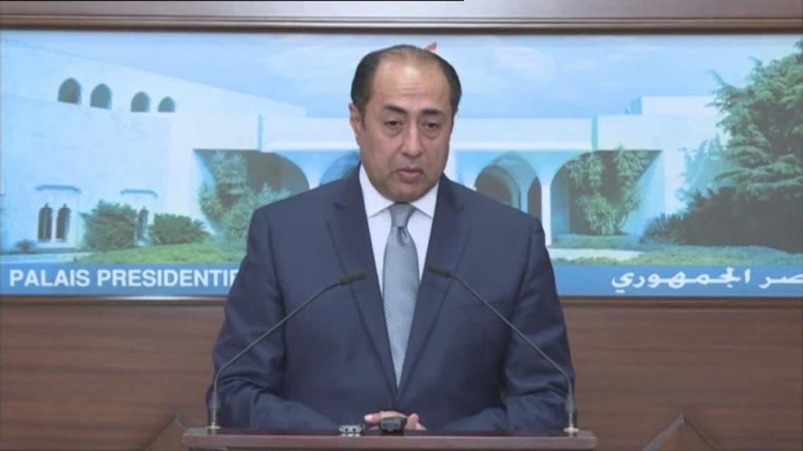Hossam Zaki. (Screengrab)