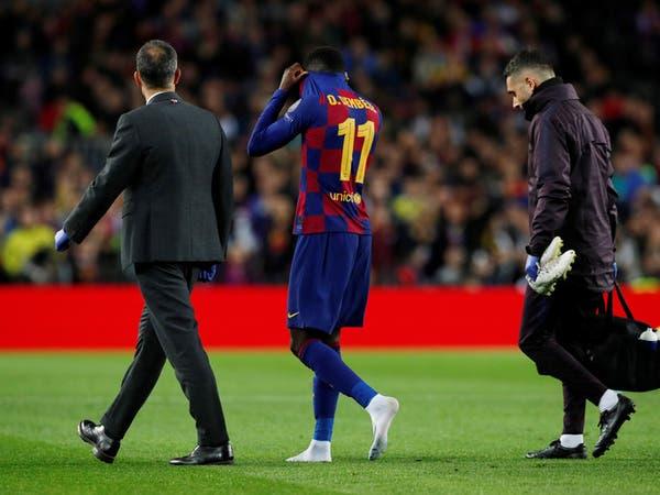 السماح لبرشلونة بتسجيل لاعب بديل للمصاب ديمبلي