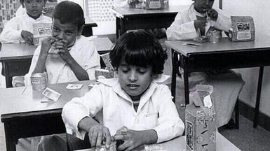 هذه وجبة الطالب السعودي قبل 40 عاما