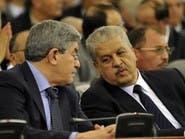 تأجيل محاكمة رموز بوتفليقة إلى الأربعاء بطلب من الدفاع