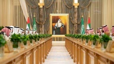 شراكة سعودية إماراتية لبناء مصفاة في الهند بـ70 مليار دولار