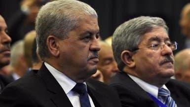 الحكم بالسجن على رئيسي وزراء الجزائر السابقين