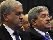 استئناف محاكمة القرن في الجزائر.. ومحامي أويحيى ينسحب