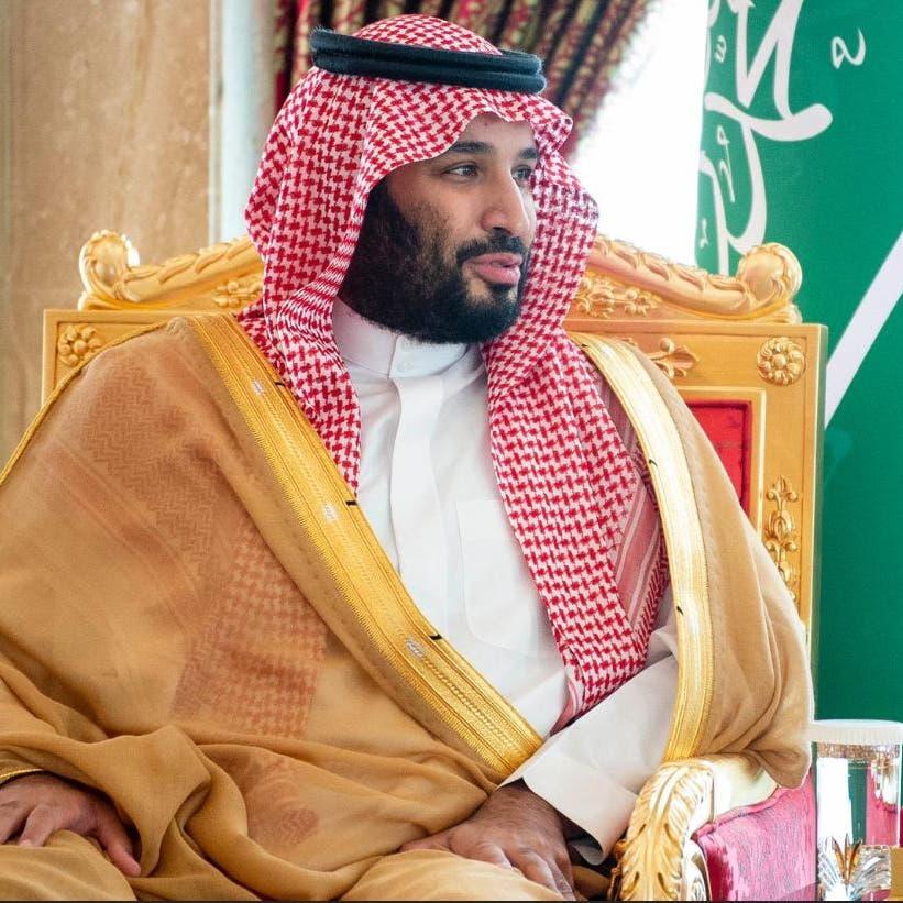 ولي العهد: المرأة السعودية عانت لعشرات السنين