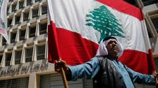 Lebanon banking assn urges resolution to Eurobonds maturity issue