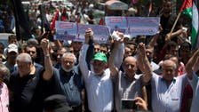 Gaza protests cancelled for third week
