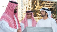 محمد بن سلمان يزور معرض إكسبو 2020 بصحبة ولي عهد دبي