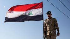 Iraq sets up military-led 'crisis cells' to stop mass unrest: Military statement