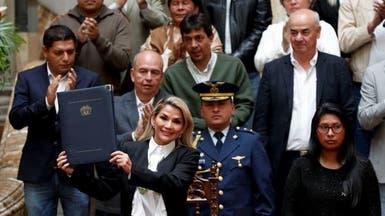 بوليفيا تقاطع حلفاء تقليديين وتحيي علاقاتها مع أميركا