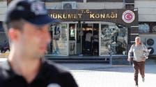 استنبول میں ایرانی شہری کے قتل کے الزام میں پانچ مشتبہ افراد گرفتار